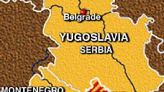Сигнал за 3 бомби евакуира косовското правителство