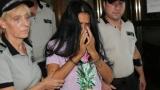 Анита Мейзер се стопи в затвора