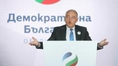 """ДБ искат обяснение от Борисов за """"абсолютния консенсус"""" за еврото"""