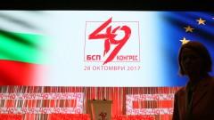Конгресът на БСП с първи удар срещу Нинова
