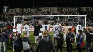Привържениците на Локомотив (Пловдив) събират средства за финала