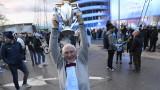 """Шампионският купон пред """"Етихад"""" започна!"""