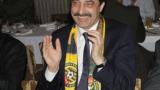 Цветан Василев иска сръбско гражданство