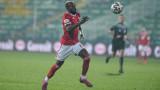Рапър от Гамбия възпя звездата на ЦСКА Али Соу