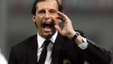 Валенсия и Милан мерят сили в контрола тази вечер