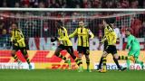 """Най-после радост за страдалците от Борусия! Уникален """"жълто-черен"""" обрат срещу Байерн и място на финала за Купата на Германия"""