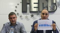 ГЕРБ правят регистър с фалшивите новини на БСП