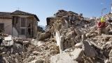Вторични трусове заплашват с изолация италианския град Аматриче
