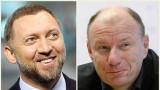 Олег Дерипаска и Владимир Потанин възродиха битката за Norilsk Nickel