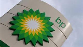 Бритиш петролиум отчита спад на печалбата през третото тримесечие