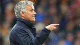 Моуриньо: Английски отбор няма да спечели Шампионската лига