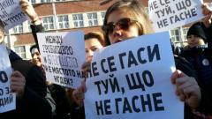 Синдикалисти искат поведението да се включва в балообразуването за гимназиите