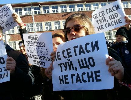 """""""Не щем до гробището"""", протестират родители от НГДЕК"""