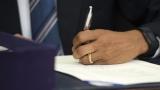 Обама подписа закон, защитаващ личните данни на граждани на ЕС