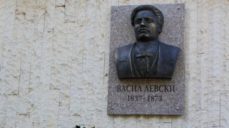 Пенсионерка дари 10 хил. лв за паметник на Левски в Мездра