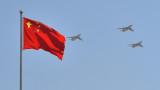 Как Китай забрани на жителите си да пътуват