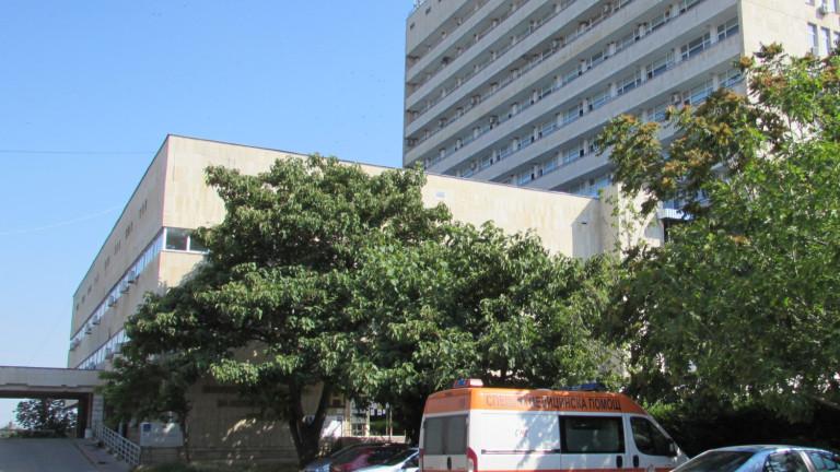 51-годишен мъж е катастрофирал и починал в двора на болницата