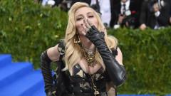 Семейството на Арета Франклин за изказването на Мадона