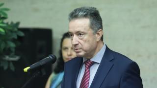 Стоилов поиска проверка на имоти на Министерство на правосъдието
