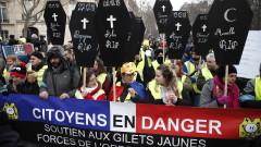 Френската жандармерия разположи бронирани автомобили в Париж