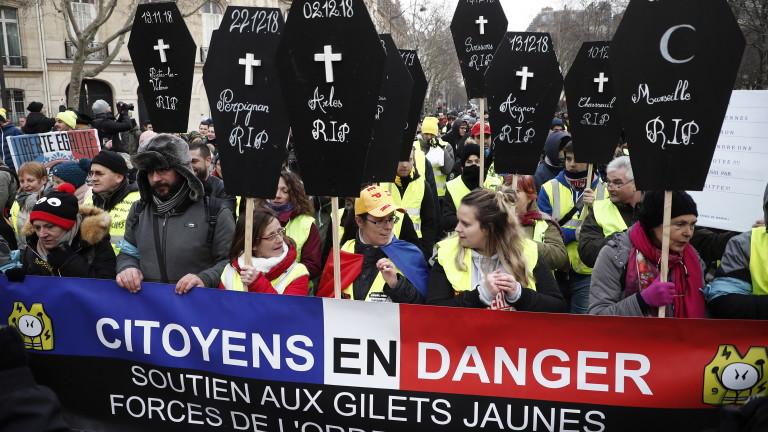 Полицията и жандармериятав Париж са готови за нова вълна от