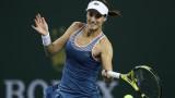 Бернарда Пера изхвърли №2 Каролин Гарсия от WTA International в Лозана