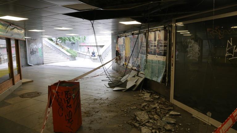 Снимка: Започват спешни проверки на подлезите в София