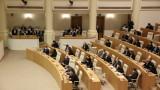 НАТО и ЕС остават приоритети за Грузия