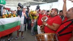 България посрещна олимпийските си герои от Нанджин