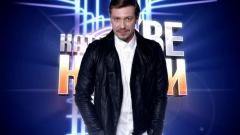 """Калин Врачански е големият победител в """"Като две капки вода""""(ВИДЕО)"""