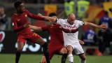 """Рома не се дава без бой, важни три точки за """"вълците"""""""
