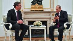 Получихме всичко, което поискахме от Русия, доволен Вучич след среща с Путин