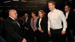 Издигат Живко Тодоров за трети кметски мандат