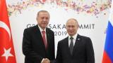 Ердоган потвърди пред Путин, че няма отсрочка за доставката на С-400