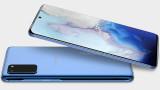 Samsung Galaxy S20 Ultra се очертава да бъде истински звяр