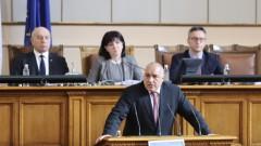 Борисов: Извънредни мерки заради извънмерните граждани