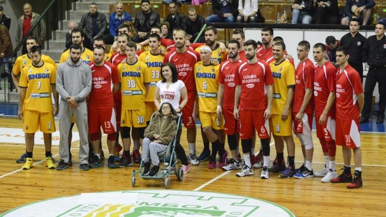 Ямбол продължава напред за Купата на България