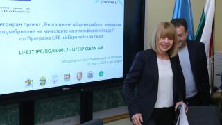 Подменят старите печки на близо 20 000 домакинства в София