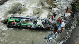 Тежка катастрофа в Панама