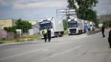 Спокойна е обстановката на граничните пунктове между България и Гърция