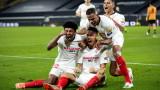 Властелинът на Лига Европа си осигури място на полуфинал