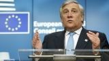 Таяни: България и Румъния незабавно да бъдат приети в Шенген