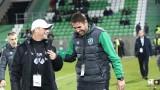 Георги Чиликов: Нормално е да има напрежение преди важен мач