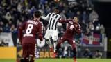 Милан ще се пробва за Квадво Асамоа