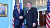 Белият дом: Време е Косово да се помири със Сърбия