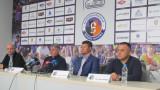 Красимир Балъков: Целта ни е да спасим Етър от изпадане