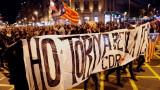 Испания гласува за четвърти път на парламентарни избори от 2015 г.