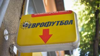 """Лицензът на """"Еврофутбол"""" - окончателно отнет"""