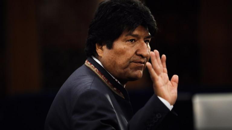 Ево Моралес подаде оставка