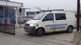 Разследват версия за съучастие на охранители в обира на митницата в Благоевград